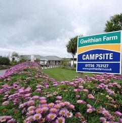 Campsite Entrance